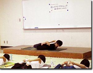 アロマストレッチ教室